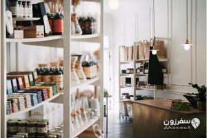 فروشگاه Old Faithful Shop