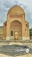 مقبره سید صدرالدین، وزیر اعظم شاه اسماعیل صفوی