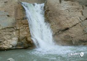 آبشار ابوالفارس