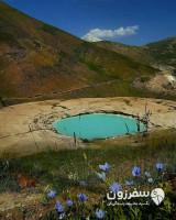 چشمه دیو آسیاب