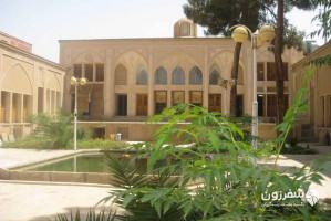 خانه آل یاسین