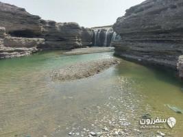 آبشار پورا (آبشار اسفند )
