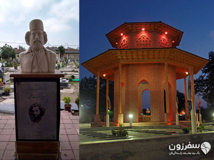 آرامگاه و خانه میرزا کوچک خان جنگلی