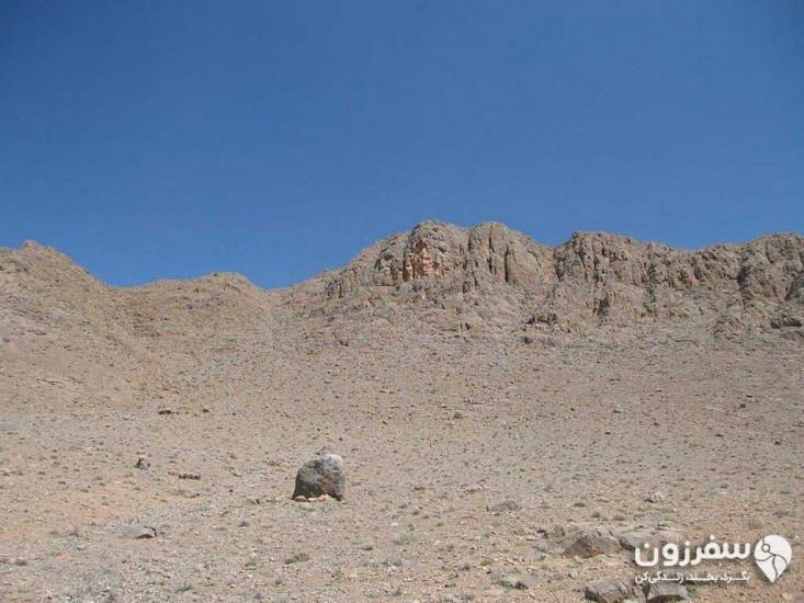 منطقه حفاظت شده هفتاد قله