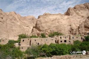 روستای چم تفت