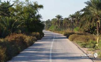 روستا شلحه امام حسن عسگری