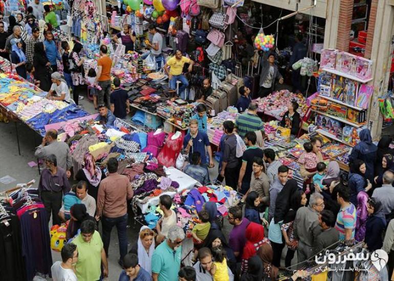 بازار ته لنجی