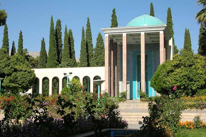 سعدیه| آرمگاه سعدی شیراز
