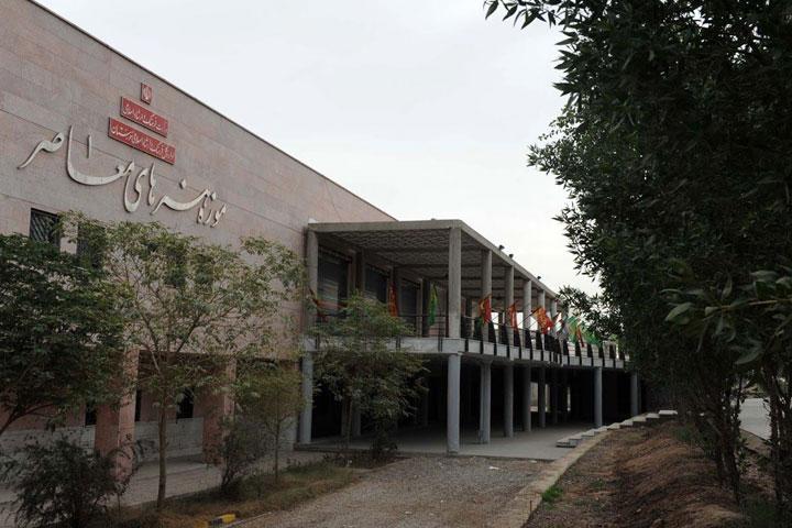 موزه هنرهای معاصر اهواز | جاهای دیدنی اهواز