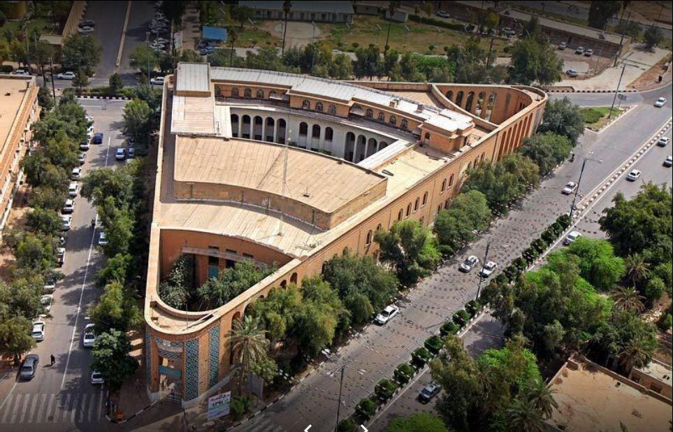 دانشگاه سهگوش