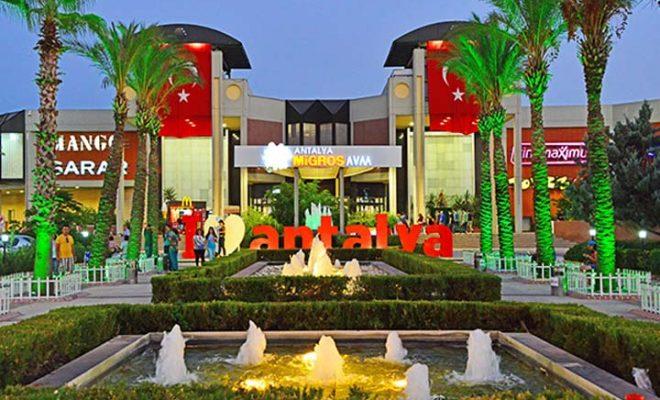 مراکز خرید آنتالیا - میگروس