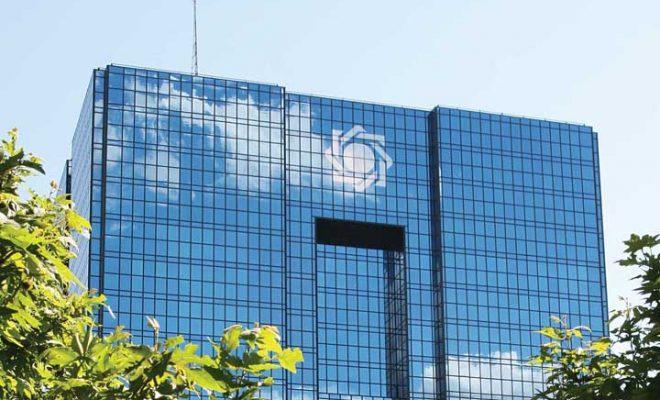 بانک مرکزی | ارز مسافرتی