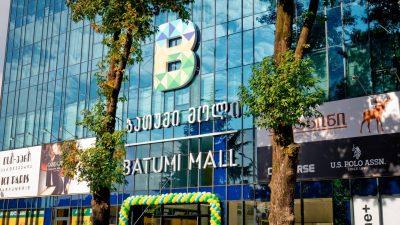 مراکز خرید باتومی