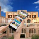 برنامه سفرتان را میتوانید در موبایلتان به هرکجا ببرید