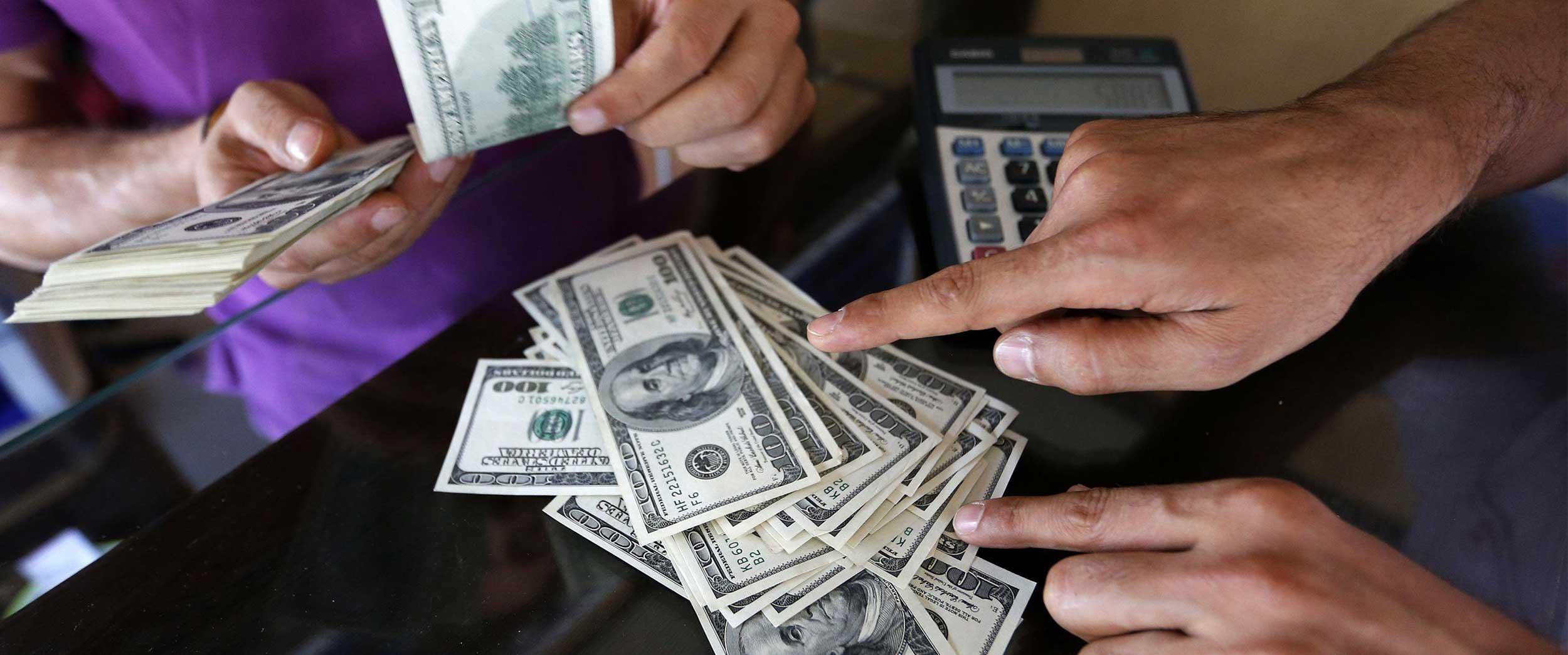 ارز مسافرتی دوباره بازگشت ، نام و نشانی بانکهای ارائه کننده