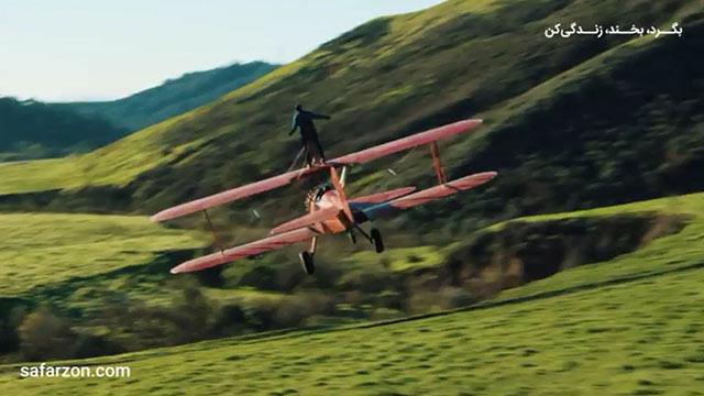 ایستادن روی بال هواپیما و پرواز بر فراز کوه ها