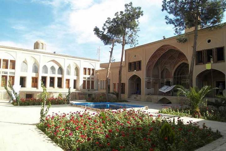 خانه تاریخی آل یاسین کاشان