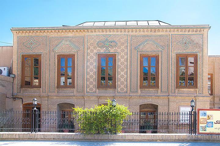 خانه ملک مشهد