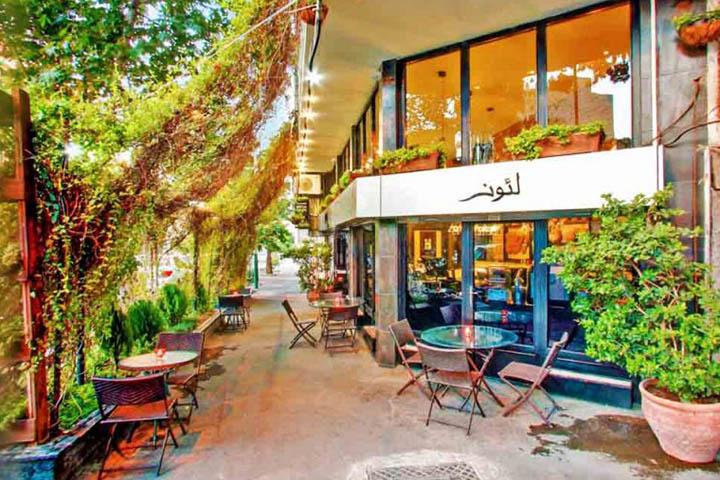 رستوران لئون | بهترین رستوران های تهران