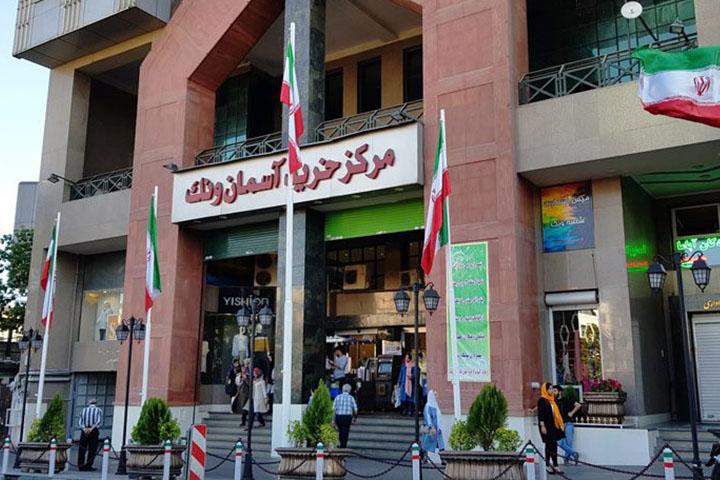 مجتمع اداری تجاری آسمان ونک | پاساژ های تهران