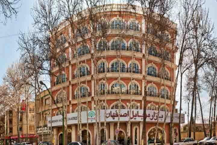 بازار موبایل اصفهان ، مرکز خریدی نوین