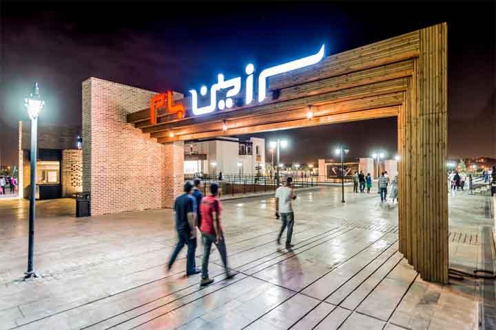 مرکز خرید بام لند | پاساژهای تهران