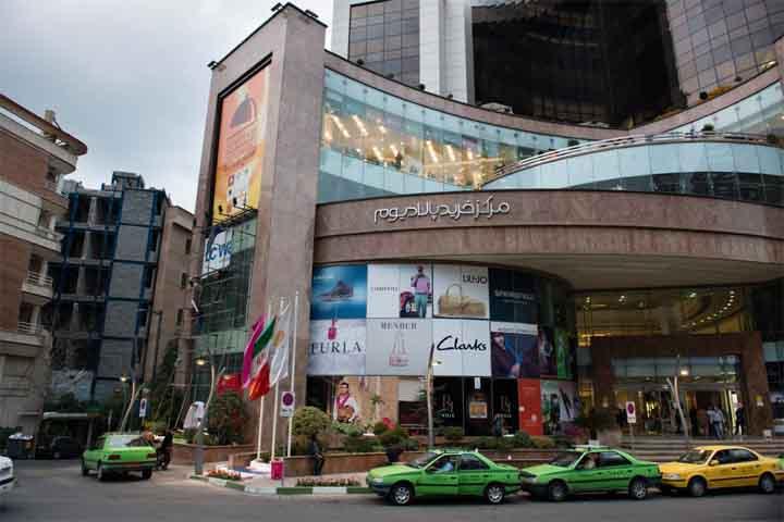 مرکز خرید پالادیوم | مراکز خرید تهران