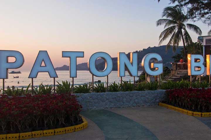 پاتونگ | سواحل تایلند