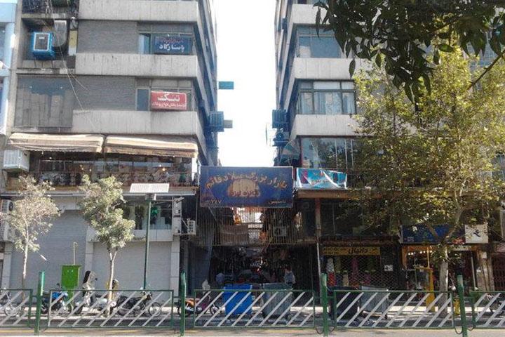 پاساژ شانزه لیزه | مراکز خربد تهران