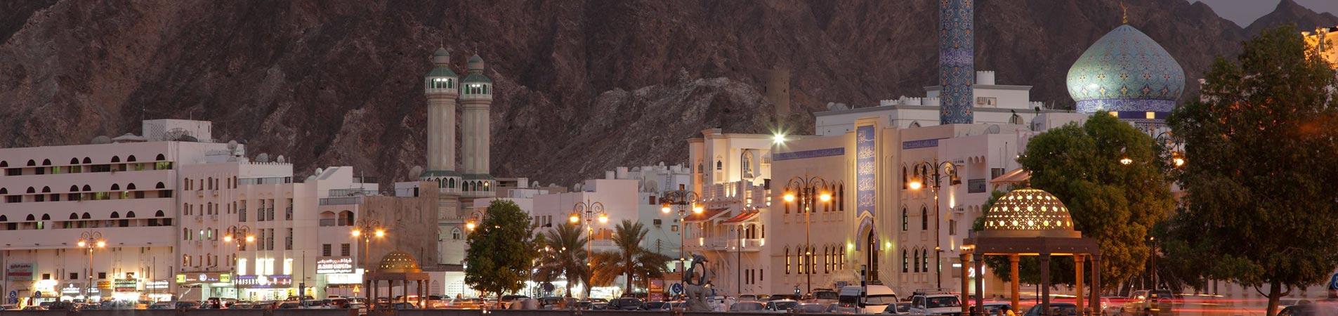 سفر به عمان ،راهنمای سفر به کشوری با قلبی در خلیج فارس
