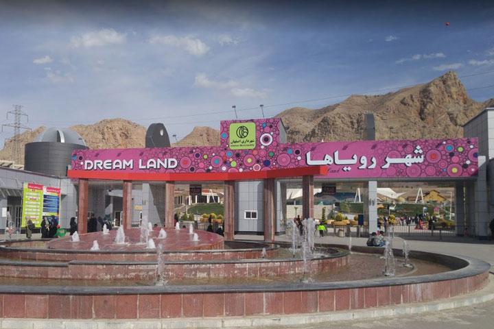 مراکز تفریحی اصفهان