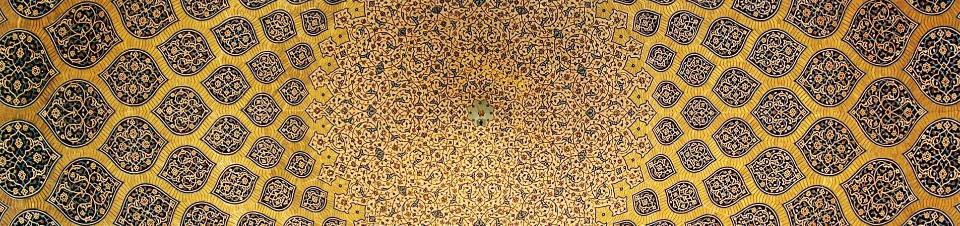 مسجد شیخ لطف الله ، در ستایش رنگ