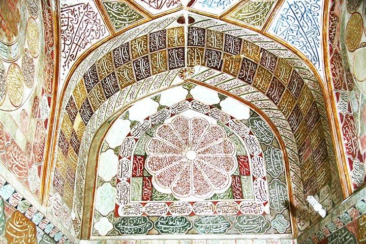 کاشیهای آرامگاه شاه نعمت الله ولی