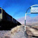 نخستین قطار ایران آلمان