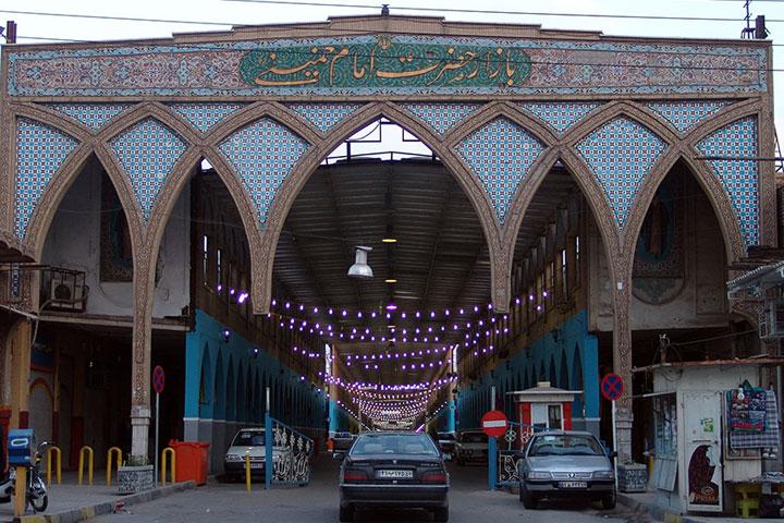 بازار امام خمینی