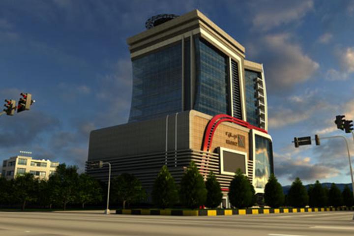 مجتمع تجاری کیان سنتر۲ | مراکز خرید مشهد