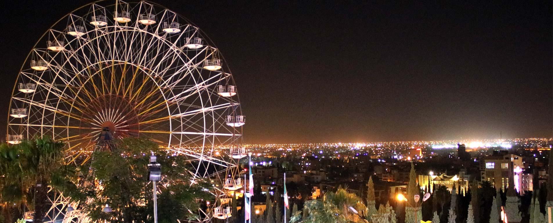 مراکز تفریحی شیراز ، تفریح و خوشگذرانی در شهر پارسی