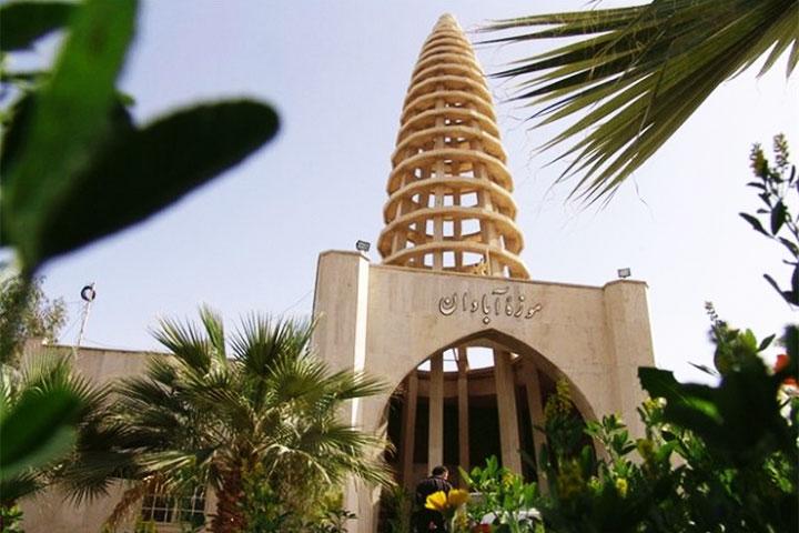 موزه آبادان | از مراکز تفریحی آبادان