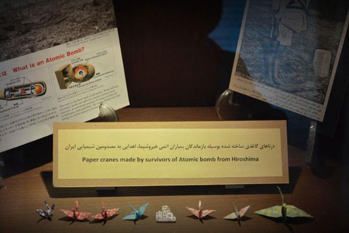 موزه صلح پارک شهر