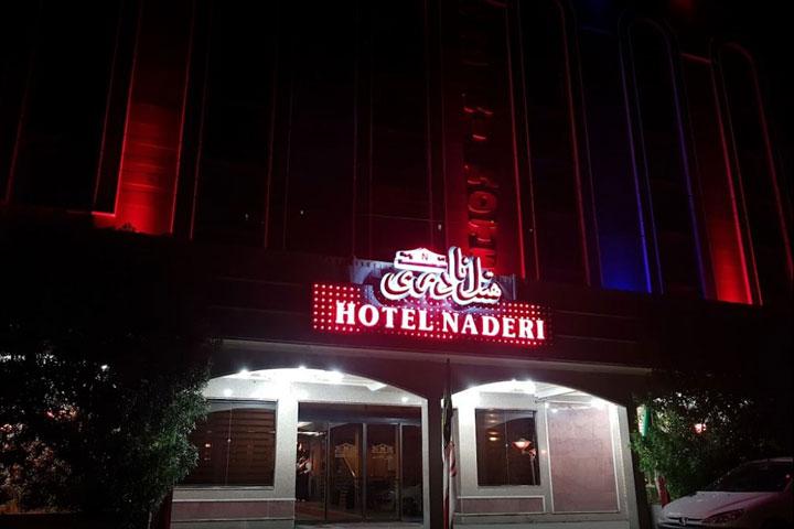 هتل های اهواز