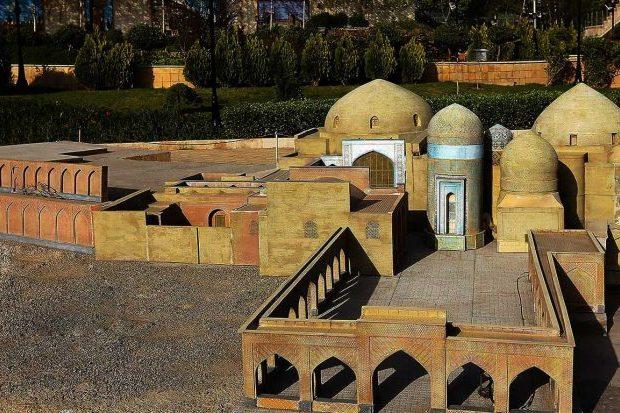 باغ موزه مینیاتور تهران