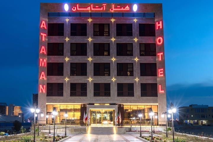 هتل آتامان | هتل های قشم