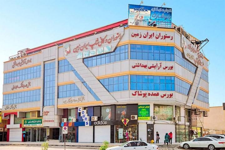 پاساژ ایران زمین | مراکز خرید قشم