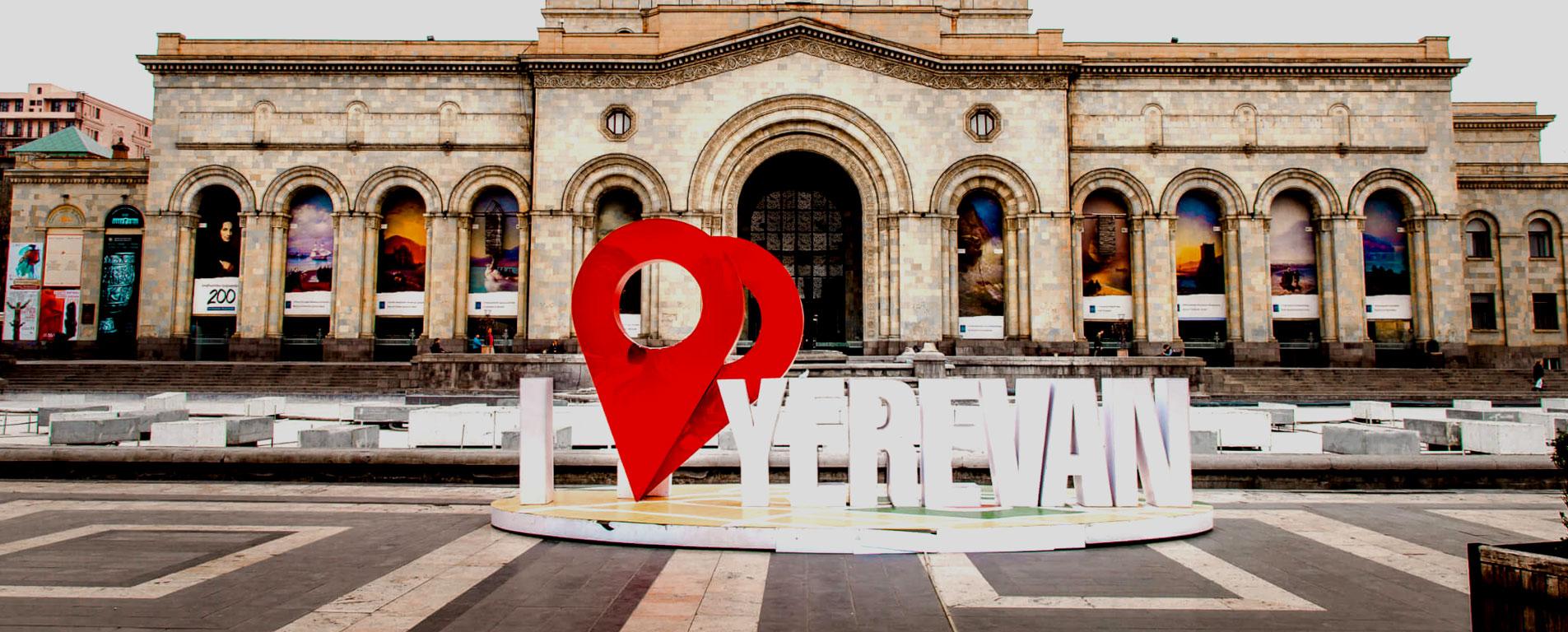 مراکز تفریحی ارمنستان ، هیجانانگیزترین انتخابهای گردشی