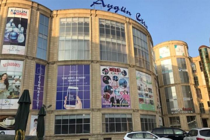 آیگون | مراکز خرید باکو