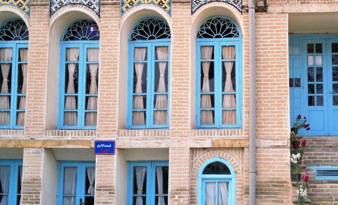 خانه کمال الدین طباطبایی