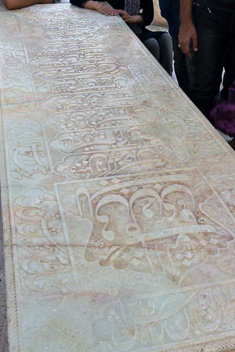سنگ مزار حافظ