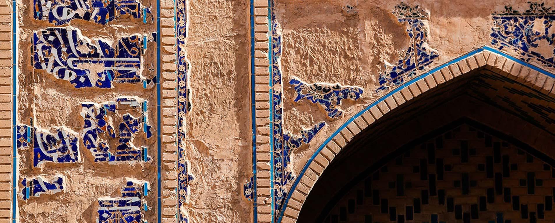 مدرسه غیاثیه خرگرد ، شکوه معماری اسلامی