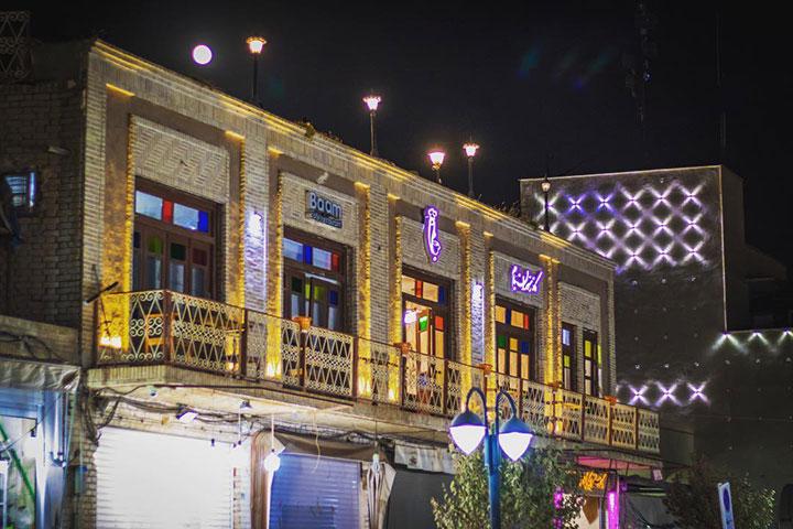 کافه رستوران بام یزد