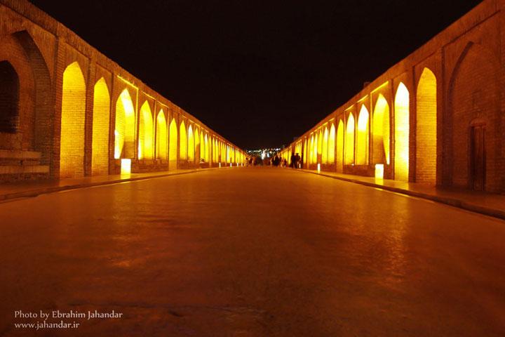 سطح سی و سه پل اصفهان